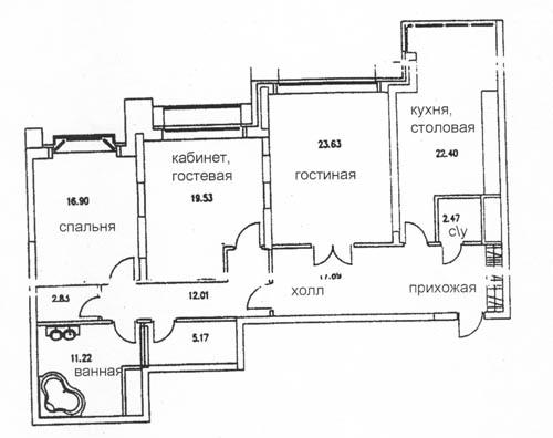 Планировка квартиры такова